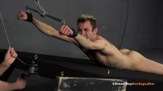 Gay BDSM Erotica XXX: Sir's Sweet Adam
